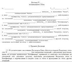 Органы опеки отчеты опекунов органы опеки отчеты опекунов