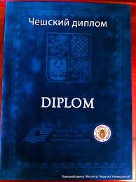 Востребованный диплом второе высшее образование получаем в Чехии В медицинской школе Востребованный диплом второе высшее образование получаем в Чехии