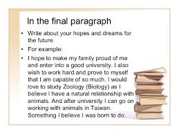 family essay a family essay