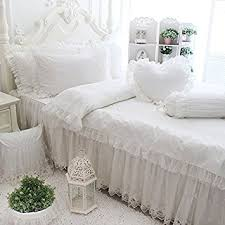 fadfay home textile snow white