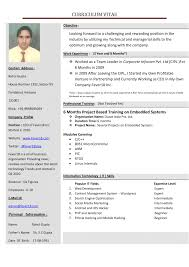 Simple Resume Exampleprin How To Make Resume For Job Example Examples Of Resumes Write 19
