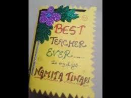 Teachers Birthday Card Handmade Greeting Card For Teacher Youtube