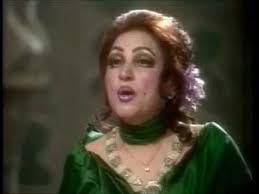 Image result for noor jehan