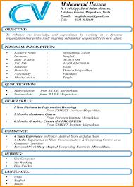 Resume Resume Format Fresher Within Resume Format Pdf For Freshers