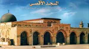 هل تعلم من هو اول رجل بنى المسجد الاقصى - سبحان الله - YouTube
