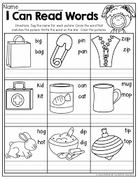 Syllable Worksheets For Kindergarten Syllables Counting Ela ...