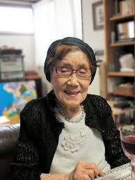「100歳以上 元気」の画像検索結果