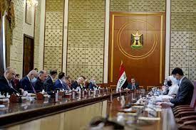 الحكومة العراقية – الموقع الالكتروني الرسمي للحكومة العراقية