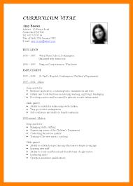 Make Cv For Job How To Write Cv For Teaching Job 1 Png Soulhour Online