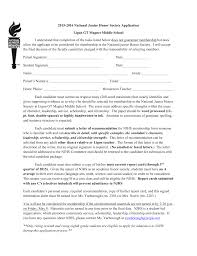 national junior honor society application ligon gt