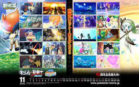 Free download Pokemon Movie Wallpaper November 2012 PocketmonstersNet  [1680x1050] for your Desktop, Mobile & Tablet | Explore 73+ Pokemon Movie  Wallpaper | Pikachu Wallpaper, Awesome Pokemon Wallpapers, Epic Pokemon  Wallpaper