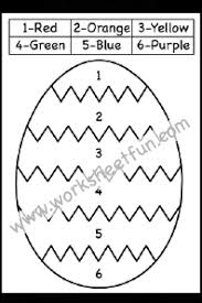 This is a free, printable, but it can also be completed online if that suits your. Color By Number Free Printable Worksheets Worksheetfun
