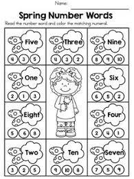85710a48cd97057ac339f37c3f00b6e8 numbers worksheets kindergarten number words kindergarten kindergarten worksheets for may worksheets for kindergarten on slide flip turn worksheet