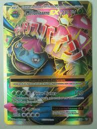 Carte Pokemon M FLORIZARRE 100/108 Mega EX Full Art XY12 Française NEUF  Pokémon Trading Card Game Toys & Hobbies