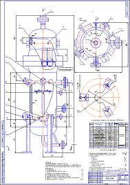 Все работы студента Клуб студентов Технарь  Газосепаратор ГСЦ 16 600 2 Общий вид Чертеж Оборудование для добычи
