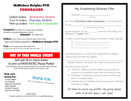 mcmicken heights pto a parent teacher group supporting mcmicken fall pto fundraiser flyer