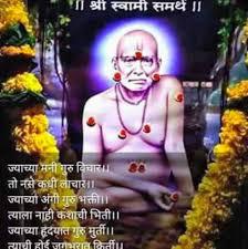 Swami is also called as swami samartha, shri swami samartha or sri swami samarth. Shri Swami Samarth Bhojnalaya Posts Facebook