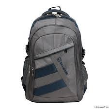<b>Рюкзак BRAUBERG MainStream</b> 2 Серый/Синий купить по цене 2 ...