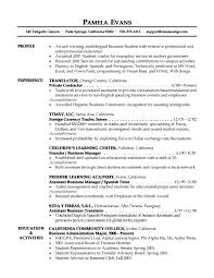 College Resume Template 2018 Magnificent Remarkable Decoration Interpreter Resume Sample Medical Interpreter