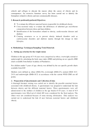 online essay services tutor jobs