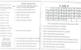 Kinder Worksheets Writing Letters And Sight Words Kindergarten ...