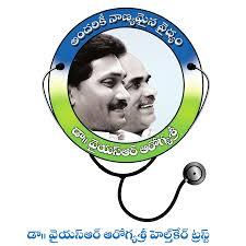 Aarogyaraksha Ysrahct Government Of A P
