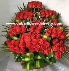 send flowers as gift