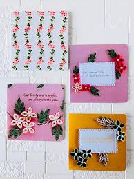 Sandali Creations Small Christmas Blank Cards With