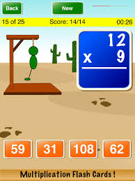 Multiplication Flash Cards ! on the App Store