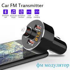 <b>xiaomi</b> car <b>charger</b> fm transmitter — международная подборка ...