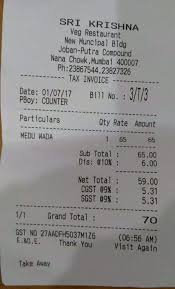 Bill Receipt Awesome GST Effect How Will Your Restaurant Bill Look Like Post GST