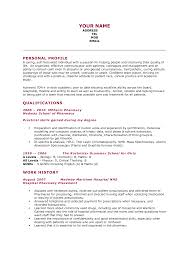 8 Best Images Of Pharmacy Curriculum Vitae Pharmacy Student