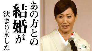 高島 礼子 再婚