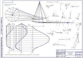 Курсовая работа по ТММ Машиностроение и механика Чертежи в  Курсовая работа по ТММ