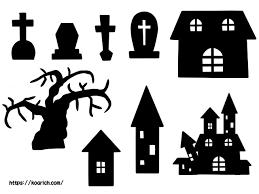 ハロウィンの簡単に描けるイラストの描き方のまとめとフリー素材を作り