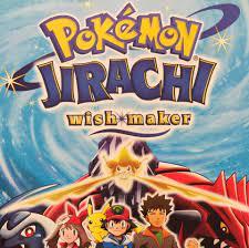 Pokémon: Jirachi Wish Maker - Home
