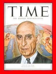1951 TIME Magazine Person of the Year - Mohammad Mossadegh. Democratically  elected Prime Minister of Iran from 1951 to 1… | Time magazine, Magazine  cover, Magazine