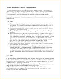 scholarship letter samples receipts template scholarship letter samples letter of recommendation for scholarship mysrbusw png