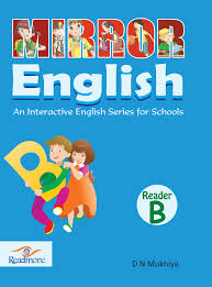 english reader book b cover