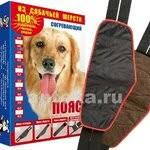 <b>Azovmed Пояс</b> согревающий, противорадикулитный, из <b>собачьей</b> ...