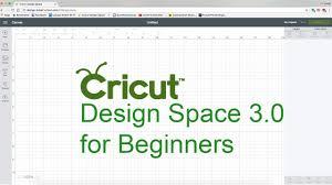 Design Cricut Com Download Cricut Design Space For Beginners