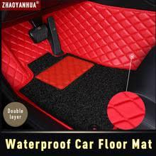 <b>3D</b> Водонепроницаемый автомобильный <b>коврик</b> для Suzuki ...