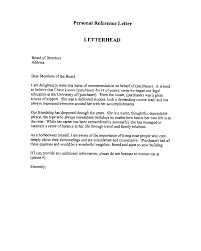Sample Of Personal Recommendation Letter For A Friend