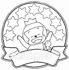 メダル サルイラストなら小学校幼稚園向け保育園向け児童福祉の
