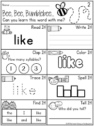 Journey into Reading {88 Sight Word Worksheets} | 1st Grade Stuff ...