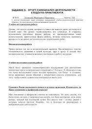 Отчет по практике у ип мебельный магазин Отчет по производственной практике в организации ИП Чивкунов