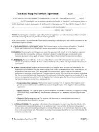 Agreement For Services Template Printable Employment Verification