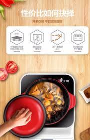 bếp từ canzy cz 08i Bếp điện từ Yuguo đôi vòng nồi lẩu nướng đối lưu