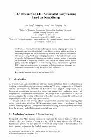 essay on science and technology science essay topic essay of science essay