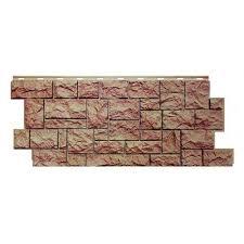"""<b>Фасадная панель Северный</b> камень """"Терракотовый"""" <b>Nordside</b>"""